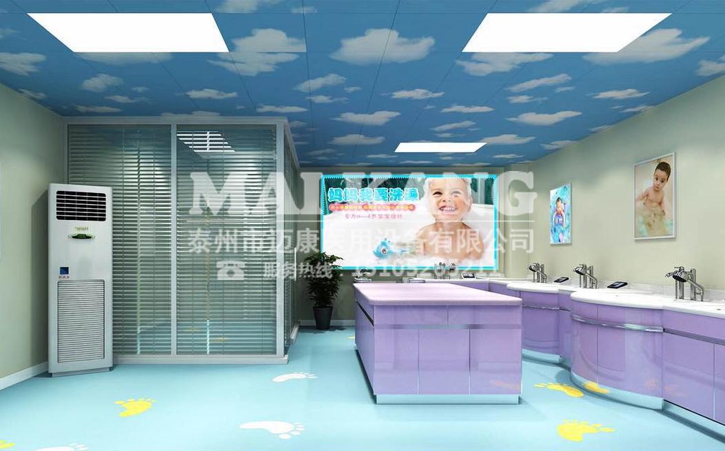 婴儿洗浴中心